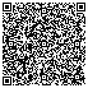 QR-код с контактной информацией организации Скажи Да, ООО