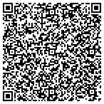 QR-код с контактной информацией организации Палица, СПД (Сinderella ТМ)