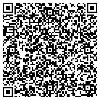 QR-код с контактной информацией организации Колор Глу Украина, ЧП