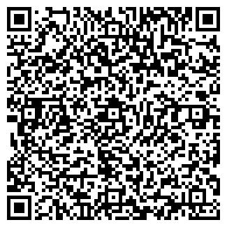 QR-код с контактной информацией организации Яланжи