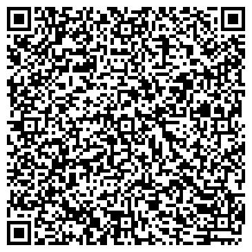 QR-код с контактной информацией организации Александрит, шоу-театр