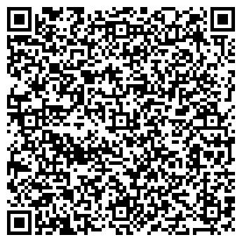 QR-код с контактной информацией организации ТаниТТа (TaniTTa), ИП