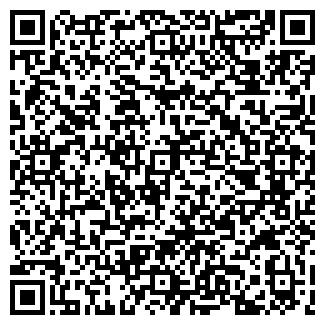 QR-код с контактной информацией организации Верту, ЧП