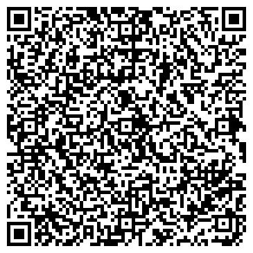 QR-код с контактной информацией организации Ремонт обуви и кожгалантереи, ЧП