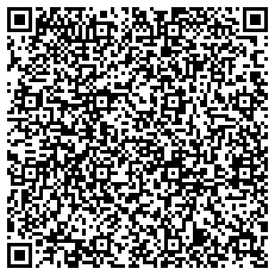 QR-код с контактной информацией организации Ателье Пуговка, ЧП