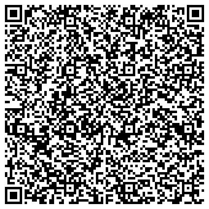 """QR-код с контактной информацией организации Вербовая Л.Я., ЧП (сеть """"Социальное ателье"""")"""