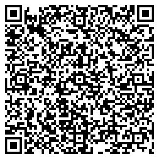 QR-код с контактной информацией организации Золотой Лев (Golden Leo), ЧП