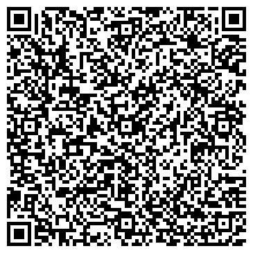 QR-код с контактной информацией организации Кучинская (Koss-Mass), ЧП