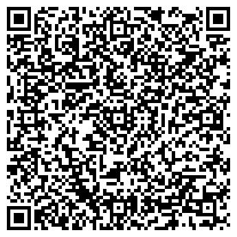 QR-код с контактной информацией организации Милана, ООО