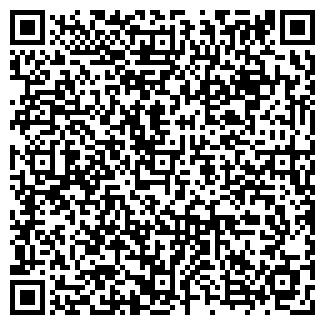 QR-код с контактной информацией организации Карнавальные костюмы, ЧП
