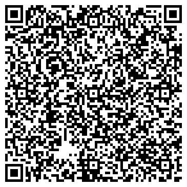 QR-код с контактной информацией организации Балаган, ООО