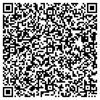 QR-код с контактной информацией организации Верален, ЧП