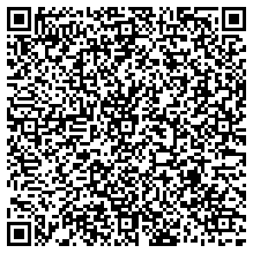 QR-код с контактной информацией организации Агенство ЛЕТО, ООО (Holiday)