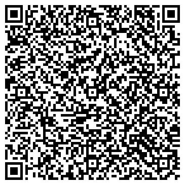 QR-код с контактной информацией организации Волшебная мастерская, ООО
