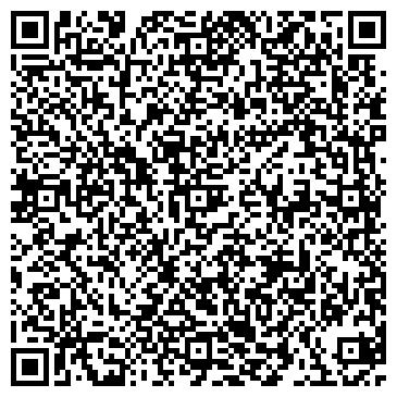 QR-код с контактной информацией организации Галерея детства, ООО