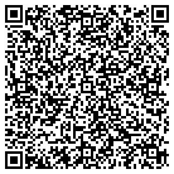 QR-код с контактной информацией организации Тигма Лтд, ООО