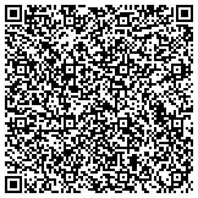 QR-код с контактной информацией организации Венец Свадебный салон, ТОО