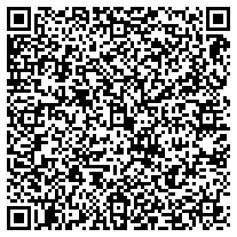 QR-код с контактной информацией организации Монпансье, ТОО