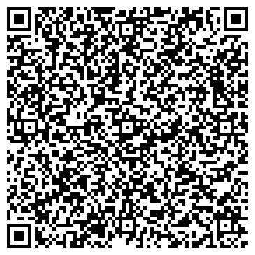 QR-код с контактной информацией организации Костанай Скорняк, ТОО