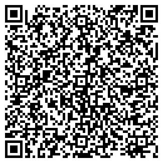 QR-код с контактной информацией организации КИМ, ИП