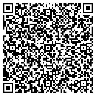 QR-код с контактной информацией организации Раушан, ТОО