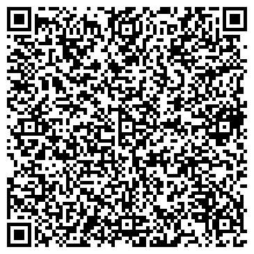 QR-код с контактной информацией организации Мари Сераль, АО