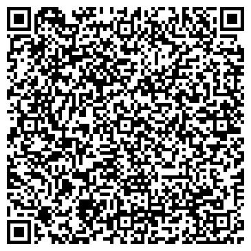 QR-код с контактной информацией организации Ля Фалька (La Fason), ООО