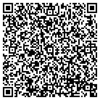 QR-код с контактной информацией организации Стайлтекс, ООО