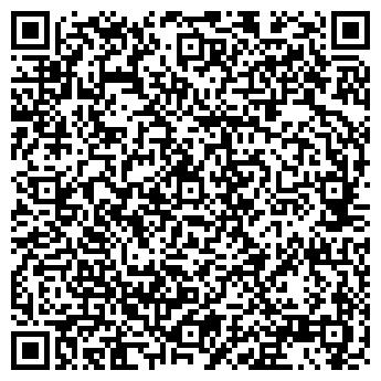 QR-код с контактной информацией организации Чистая одежда, ООО