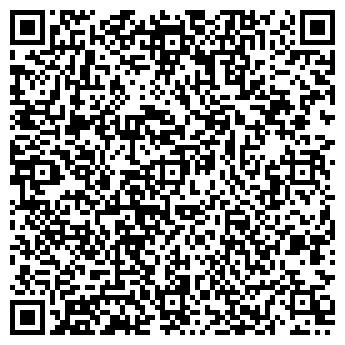 QR-код с контактной информацией организации Ателье COLIBRY, ЧП