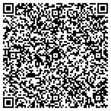 QR-код с контактной информацией организации Студия Этно-Модерн, ЧП
