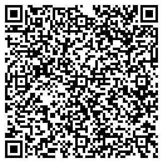 QR-код с контактной информацией организации Элит Блеск, Клининговая компания