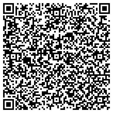QR-код с контактной информацией организации Салон химчистки на Сумской,ЧП