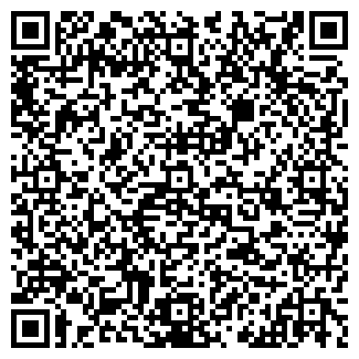 QR-код с контактной информацией организации Ун Моменто, Химчистка, ООО