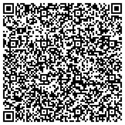 QR-код с контактной информацией организации Прачечная самообслуживания Dobi,ЧП