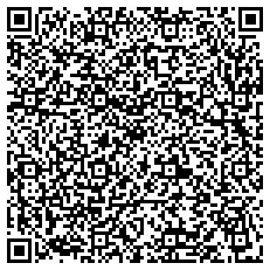 QR-код с контактной информацией организации Химчистка-прачечная Чистый Квартал, СПД
