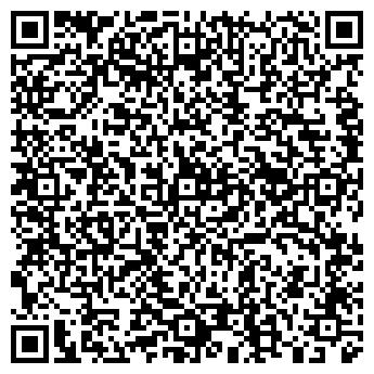 QR-код с контактной информацией организации R.V.STYLE,ЛТД