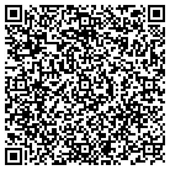 QR-код с контактной информацией организации Уют Вашего Дома, ЧП