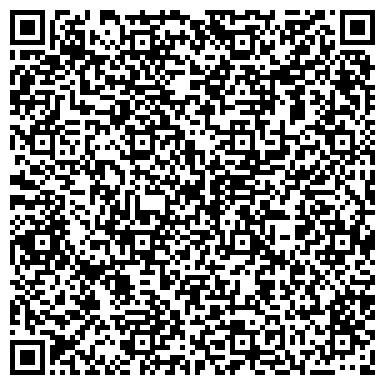 QR-код с контактной информацией организации Белиссима, ЧП (Bellissima)