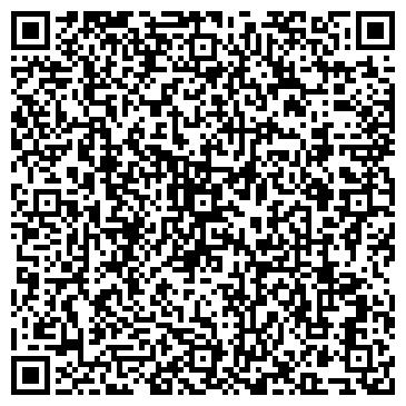 QR-код с контактной информацией организации Мастерская Quattro (Кватро), ЧП