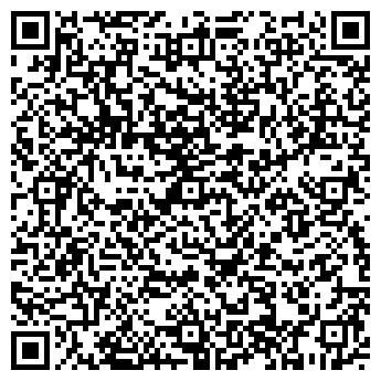 QR-код с контактной информацией организации Коммунар, ГП