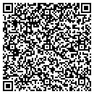 QR-код с контактной информацией организации Золотой Дом, ООО