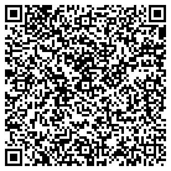 QR-код с контактной информацией организации Пуговка, ООО