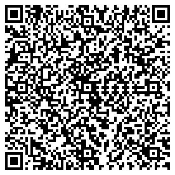 QR-код с контактной информацией организации Синдерелла, ООО
