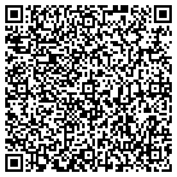 QR-код с контактной информацией организации Назарова, СПД