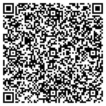 QR-код с контактной информацией организации Студия ЛЮКС, ООО