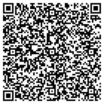 QR-код с контактной информацией организации Вегаком, ООО