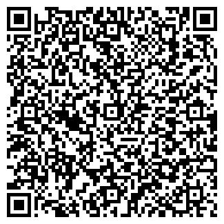 QR-код с контактной информацией организации ЧОУ ПК Стерлинг