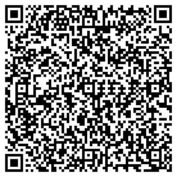 QR-код с контактной информацией организации Лардж Юниверс, ЧП