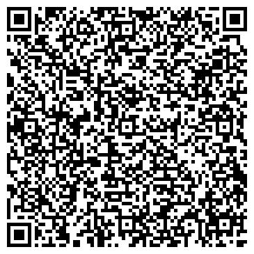 QR-код с контактной информацией организации Окей Сервис, ООО (ОКЕЙ СЕРВІС)
